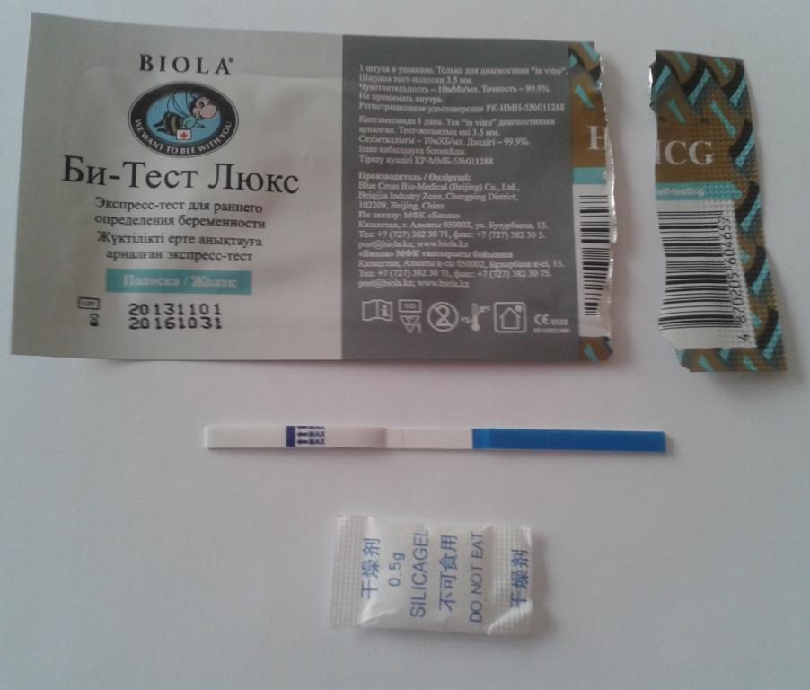 Би-тест на беременность когда делать